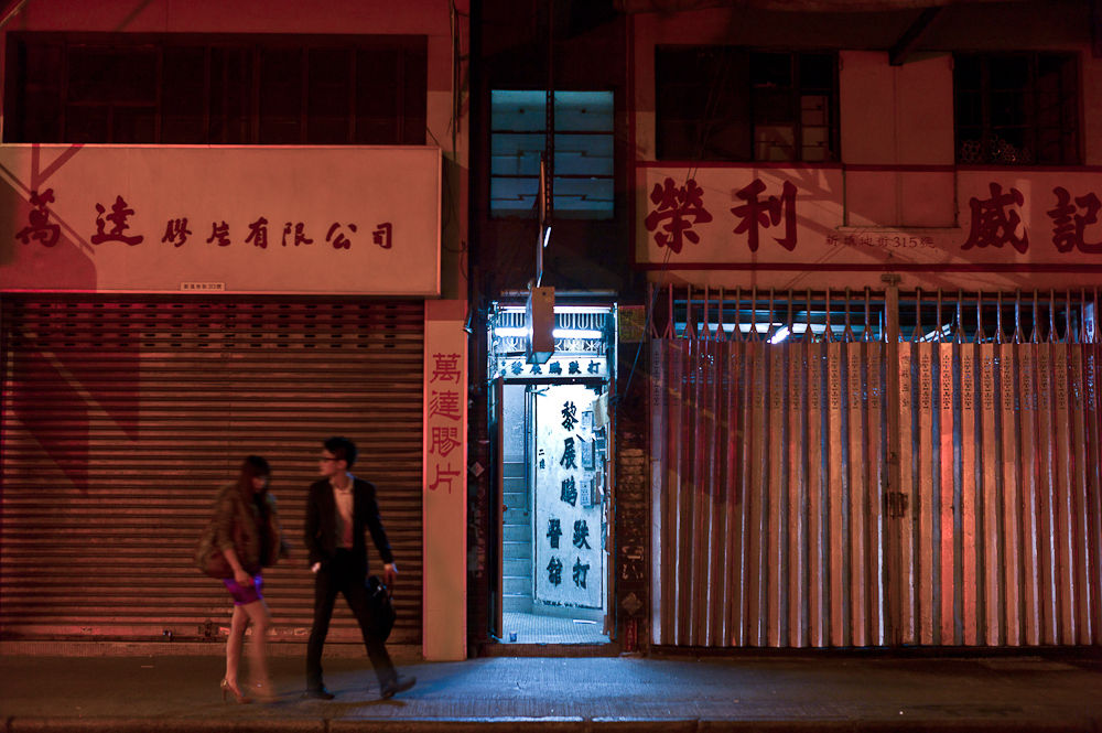 Reclamation Street Brothel Hong Kong - Jan Smith 2012
